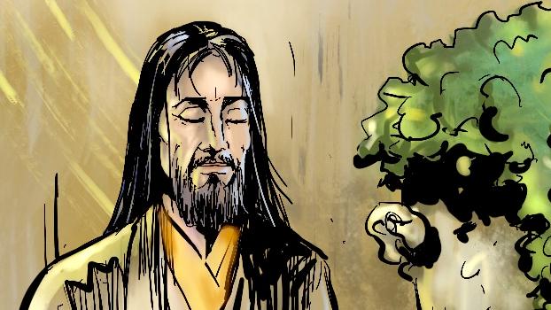Père de Nagapée